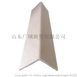 纸护角  产品 定制长度 价格便宜