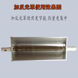 热风烤箱用直型翅片式加热管,一字型干烧散热片发热管
