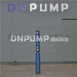 防沙耐磨型不锈钢井用潜水泵