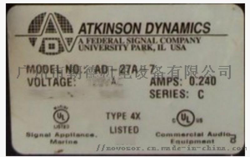 原装进口  广州市朝德机电  ATKINSON DYNAMICS 报 器AD-27A-7