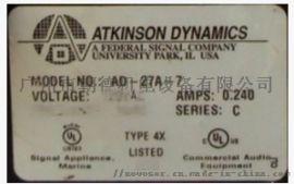 原装进口  广州市朝德机电  ATKINSON DYNAMICS 报**器AD-27A-7