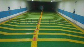 潍坊诸城高密环氧地坪漆厂家承诺十年耐用