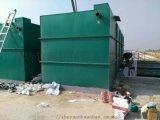 屠宰废水一体化污水处理设备合理方案