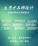 深圳logo设计公司排行榜