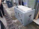 外牆鋁單板空調罩設計 生產 安裝一體化廠家