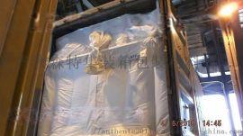 白炭黑用集装箱内衬袋,海包袋
