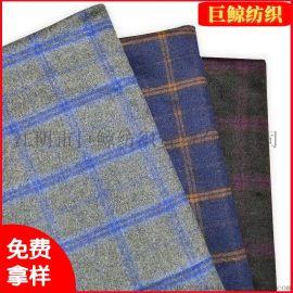 工厂热销 粗纺精品羊毛呢