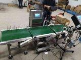 在線自動檢重剔除機、在線稱重分選機重量剔除機