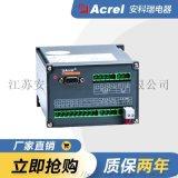 安科瑞 BD-3I3三相電流變送器
