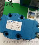 比例閥KCG-6-W250-3ZMUH110