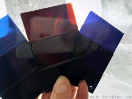 条码扫描器 ABS遥控器 红外线穿透塑料厂