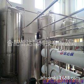 信达甜菊糖全膜法生产工艺