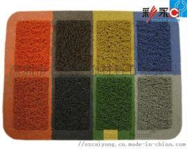 深圳胶丝地毯加工|地垫|广东地毯加工厂