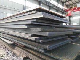 18CrMn2MoBA航空用合金结构钢热轧钢板