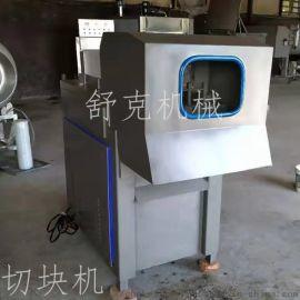 肉泥冻盘切块机不锈钢大型破碎机