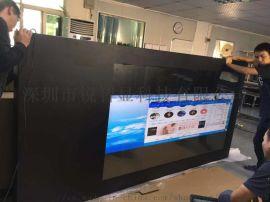 86寸广告商业显示器,RZX-LNN860D