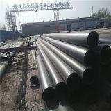 曲靖 鑫龙日升 聚氨酯硬质塑料预制管 冷热水输送管线