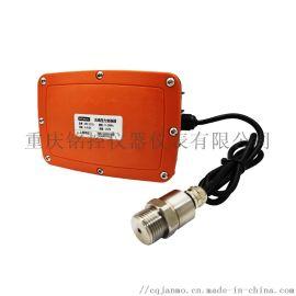 智能多参量无线终端压力水浸温湿度MD-271