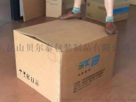 3A重型瓦楞紙箱生產廠家