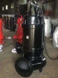 生活供水泵厂家:运城离心泵水泵专卖