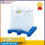 山東噸袋廠家食品添加劑化工原料集裝袋上下料口噸包袋