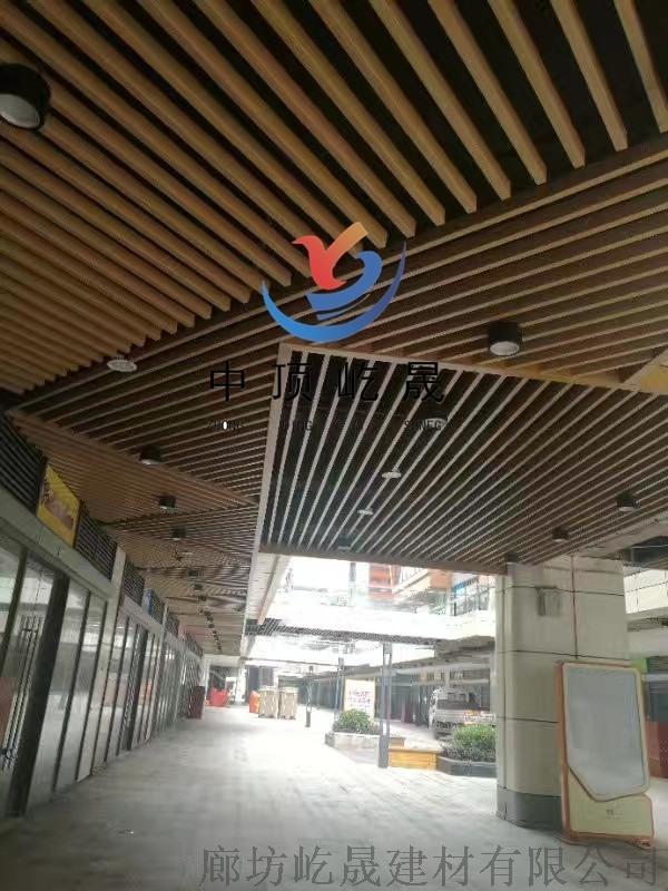 室外幕墙铝方通装饰条形扣板 广告牌铝镁方通