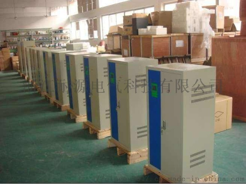 EPS-7K应急电源厂家