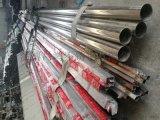 聊城不锈钢方管 方矩管 材质规格齐全 现货报价
