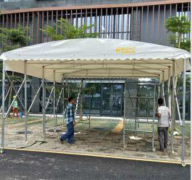 南宁定制带轮子推拉雨棚活动伸缩帐篷大排档雨棚
