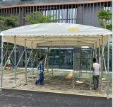 南寧定製帶輪子推拉雨棚活動伸縮帳篷大排檔雨棚