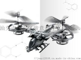 遥控变形汽车玩具结构设计 电子产品结构设计