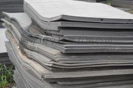 聚乙烯闭孔泡沫板使墙体潮温情况得到改善