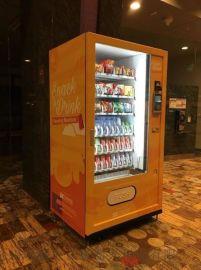 浙江  做自动售货机上收款到哪里