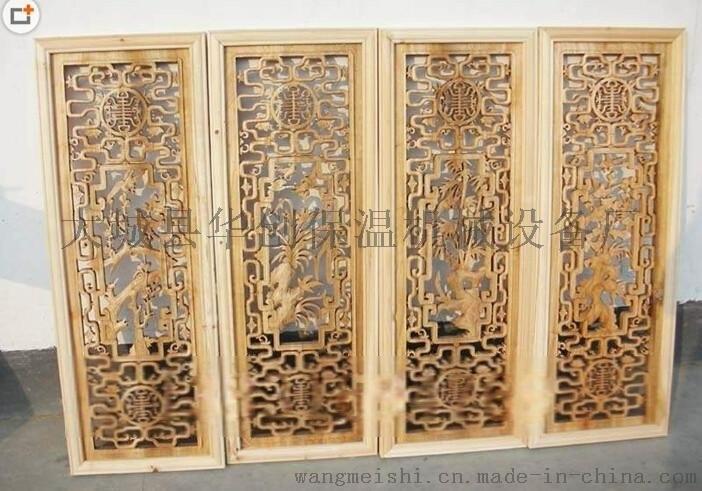 1325数控木工雕刻机 广告雕刻机 石材雕刻机浮雕镂空花型雕刻机