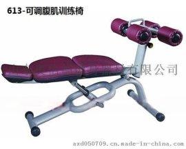 奥信德AXD-615可调腹肌训练椅健身房商用太空系列练习器厂家直销