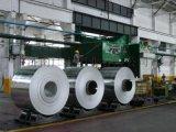 防腐保温、管道施工铝卷