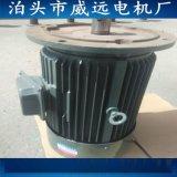 厂家直销安徽立式Y132M-4级7.5kw优质国标三相异步电动机