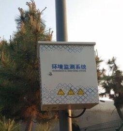 上海蓝居U-LIFE200区域综合环境监测系统
