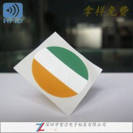 NFC标签厂家,NTAG213/215/216标签,NFC不干胶标签