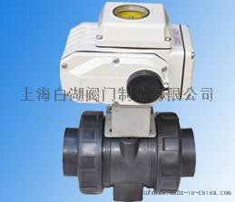 白湖阀门 Q961F/Q911F电动塑料球阀RPP, UPVC, PVDF