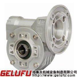格鲁夫铝合金微型WVF蜗轮减速机
