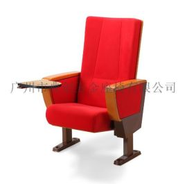 礼堂椅剧院椅阶梯排椅会议椅厂家定制带写字板实木款 DC-5024