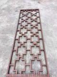 復古風格仿古木紋鋁窗花|廣州專業焊接鋁合金方管窗花格生產廠家