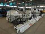 翔工激光整平机生产厂家混凝土整平设备混凝土摊铺机
