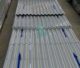 太原铝镁锰铝合金小波纹板