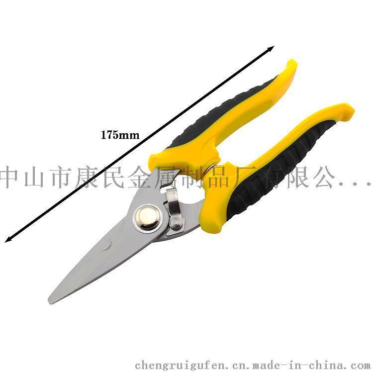 7寸8寸不鏽鋼多功能電工剪 電子剪 園藝剪刀 線槽剪
