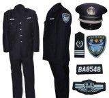 番禺区保安服定做厂家,大石现货保安服供应,一套代发