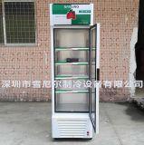 南凌牌冰箱 立式单门冷藏展示柜 LG-180