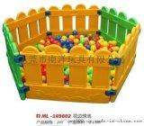 儿童婴儿游戏围栏宝宝爬行垫学步护栏安全栅栏婴幼儿塑料