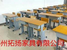 南阳可升降学生课桌椅
